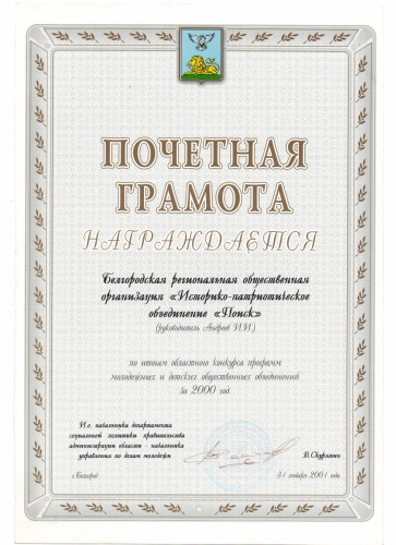 2001 1