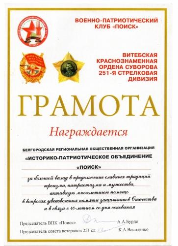 2007 1