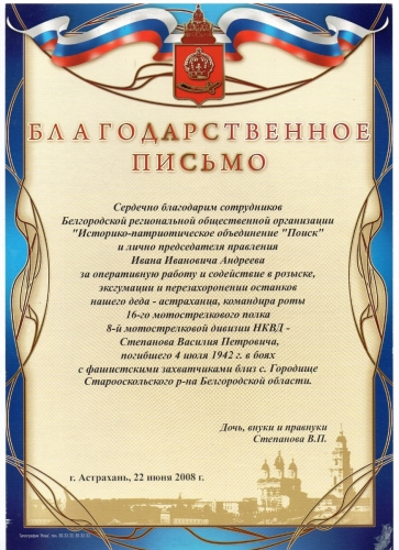 2008 8