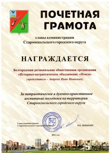 2011 1